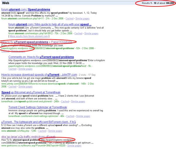googlescreen.jpg